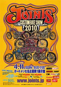 joints0102.jpg