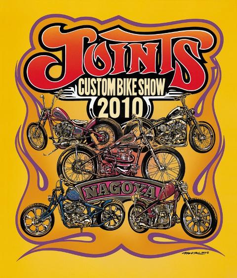 poster2010.jpg